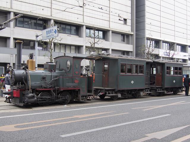 坊っちゃん列車.jpg